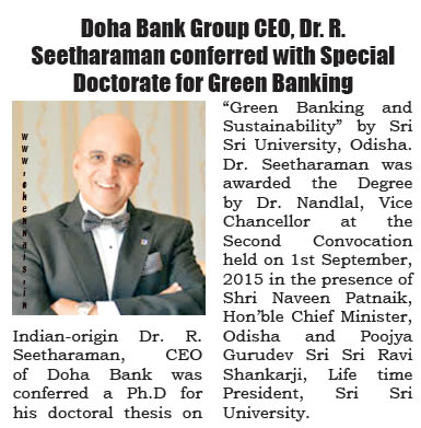 Doha Bank Group CEO, Dr. R. Seetharaman