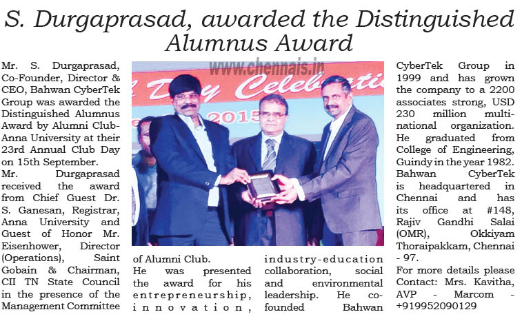 S. Durgaprasad, awarded the Distinguished Alumnus Award